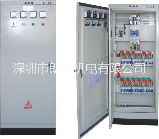 xl-21低压动力配电柜|低压配电柜及配件