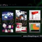 北京画册设计印刷厂,宣传册设计,样本印刷厂,画册设计 ,北京设计印刷
