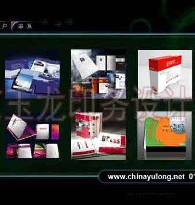 北京设计印刷,北京印刷厂,样本图片/北京设计印刷,北京印刷厂,样本样板图 (2)