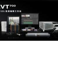 传奇雷鸣EVT700非编