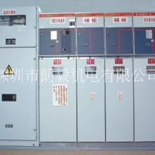 SF6高压环网柜|深圳市高低压成套设备厂家图片