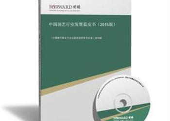 中国渗滤液处理行业分析报告图片
