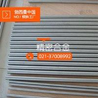 铁钴钒软磁合金1J22棒高饱和