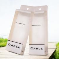 批发USB手机数据线包装盒