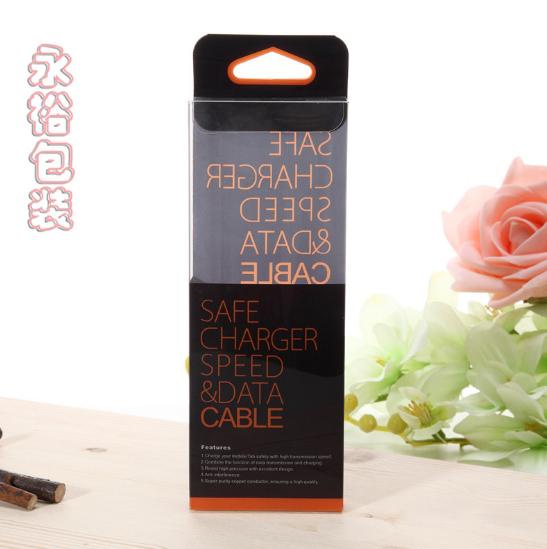 厂家定制pvc盒 pvc手机数据线包装盒 料透明盒批发 塑料包装盒价格