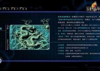 北京设计印刷,北京印刷厂,样本图片