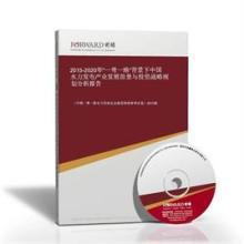 中国渗滤液处理行业分析报告报价