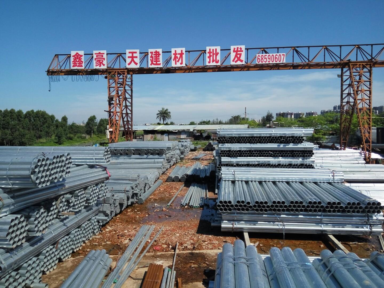 海南镀锌钢管批发海南镀锌钢管报价海南镀锌钢管厂家