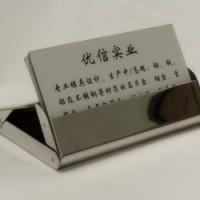 不锈钢大收容量可折叠名片盒