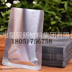厂家直销供应纯铝印刷平口袋 厂家定制批发印刷防静电鋁箔袋