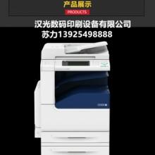 施乐第四代彩色数码印刷机3370打印复印扫描一体