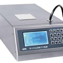 供应可吸入颗粒物计数器,手持式激光粒子计数器AYH-D批发