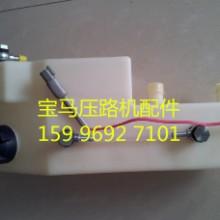 宝马格压路机附水箱  宝马格压路机配件 203AD-4 附水箱