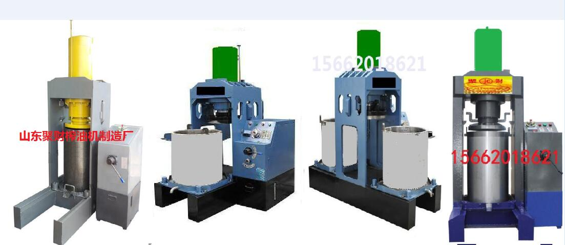 多功能全自动榨油机成套设备, 辽宁液压榨油机大豆油专业榨油机