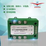 河北佐佑电子70A 三相固态继电器控制电压3-450V,交直流两用且无需散热装置