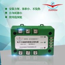 河北佐佑电子70A三相固态继电器控制电压3-450V,交直流两用且无需散热装置批发