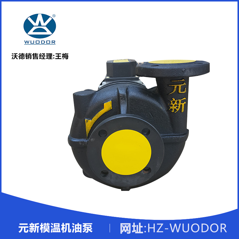 台湾元新YS-35B热水泵现货台湾元新YS-35B热水泵现货