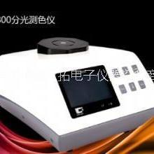 东莞深圳台式分光测色仪色差计色差 东莞色彩分析仪