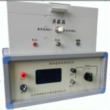 绝缘材料体积电阻率测试仪 绝缘材料体积电阻率测试仪报价批发