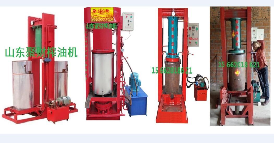 供应辽宁营口新式花生大豆菜籽榨油机,营口液压榨油机免费安装
