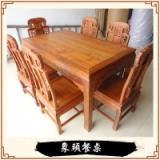 象头餐桌 象头餐台7件套 非洲花梨木餐台 象头餐桌椅 红木家具餐桌