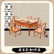 汉宫茶台6件套产品图片