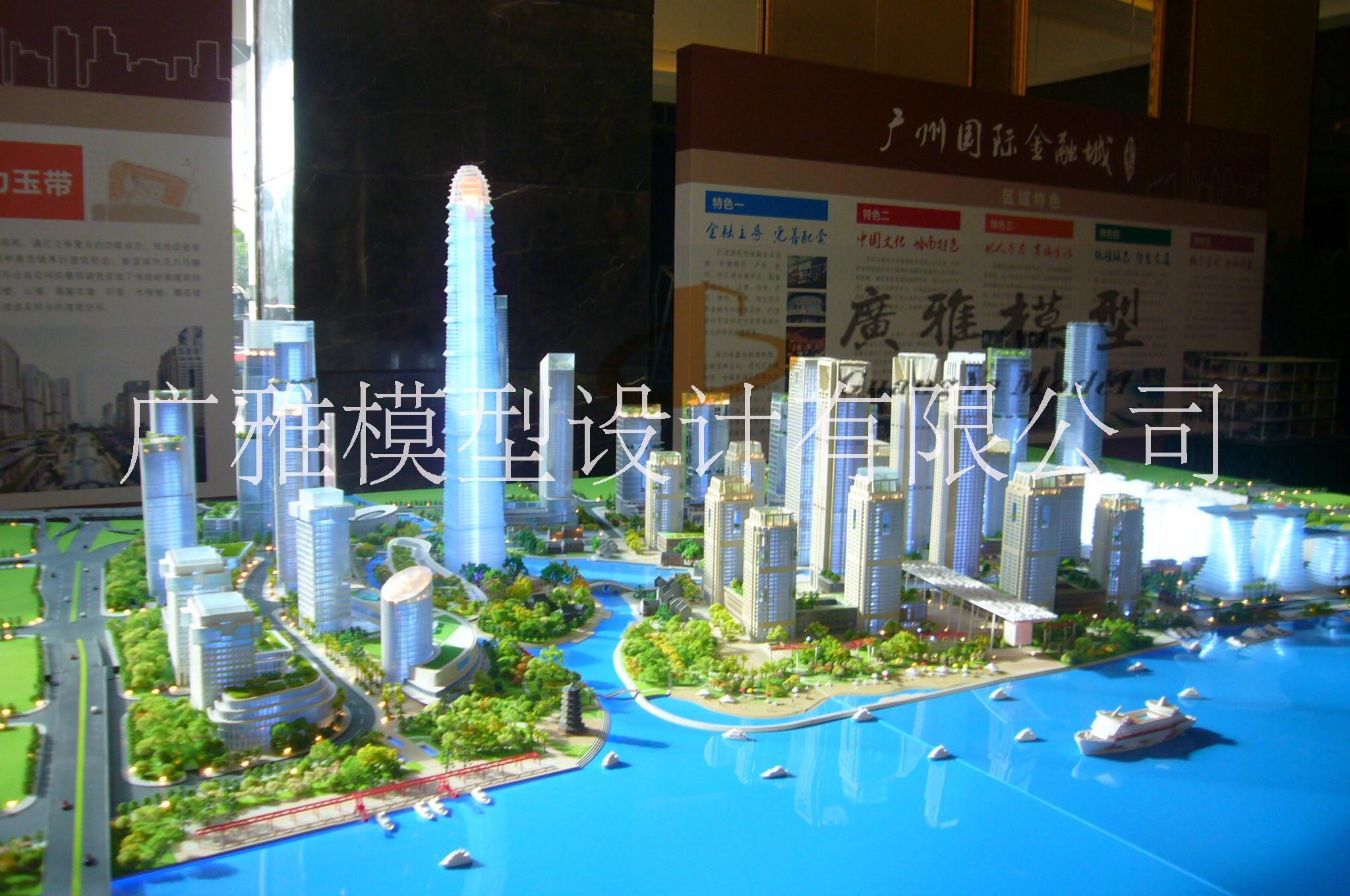 广州广雅沙盘模型设计