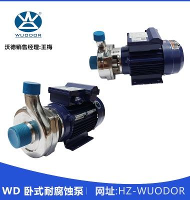 卧式耐腐蚀泵图片/卧式耐腐蚀泵样板图 (3)