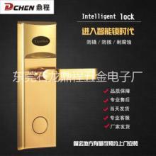批发不绣钢电子门锁。 批发不绣钢电子门锁,东莞电子锁厂图片