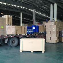 台湾 台湾货运专业代理  温州货运代理发空运到台湾不二之选