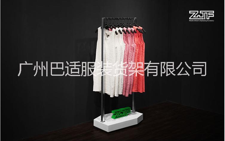 服装展示架价格 广州服装展示架 服装展示架直销价格 服装展示架厂家