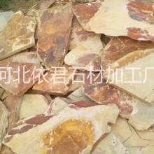供应板岩乱形、墙面碎拼石、路面石批发
