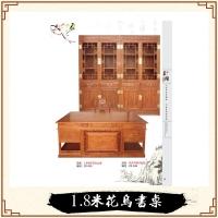 中式办公桌花梨木