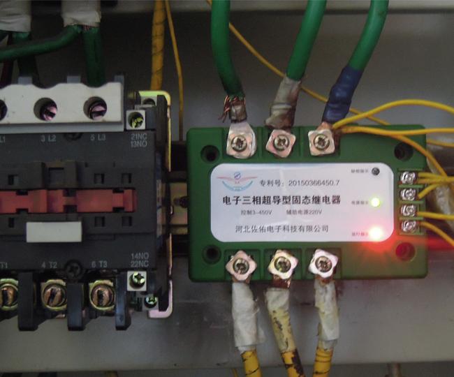 三相固态继电器图片/三相固态继电器样板图 (4)