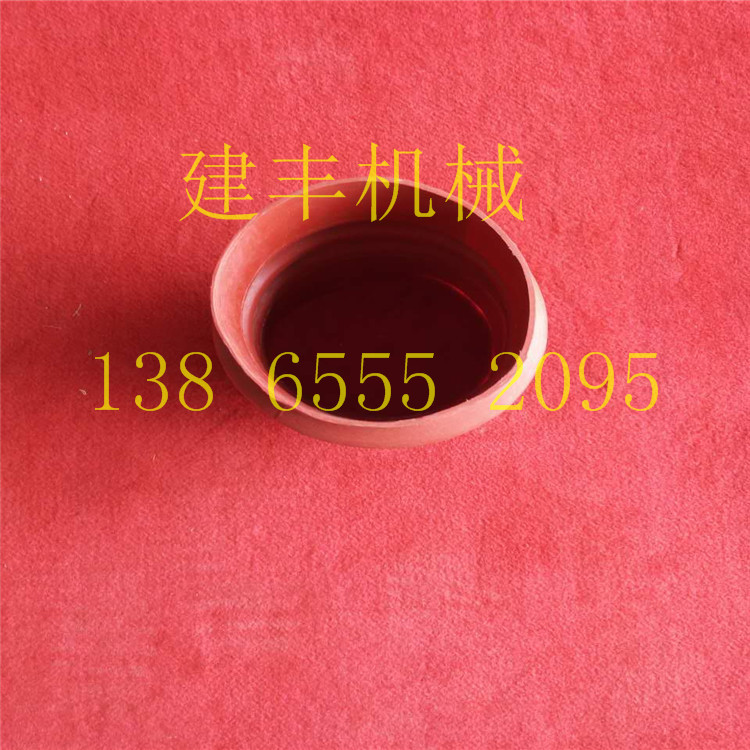 三一搅拌机配件/搅拌机114/159/219软连接