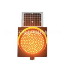 300太阳能黄闪灯 交通警示灯 太阳能黄闪警示灯 黄闪灯