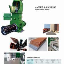 买水泥纤维板挤出机/水泥板挤出机/找宜兴科力机械专业生产水泥制品生产线设备