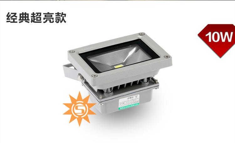 led投光灯批发价格,LED泛光灯,户外射灯,广告招牌灯