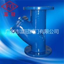 水用Y型过滤器,法兰过滤器,给排水管道过滤器厂家批发
