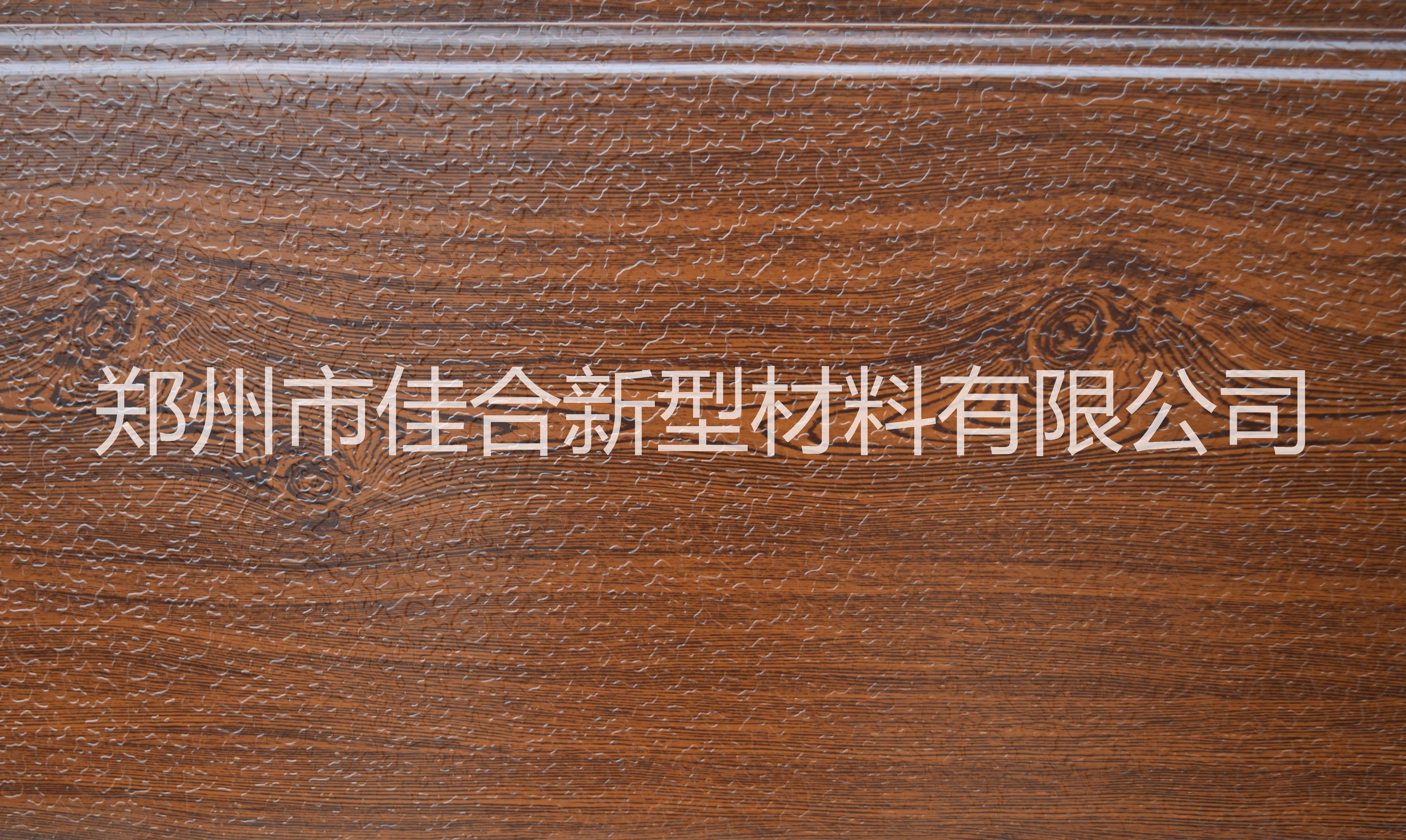 郑州佳合金属雕花板、内外墙保温装饰板生产厂家招代理商