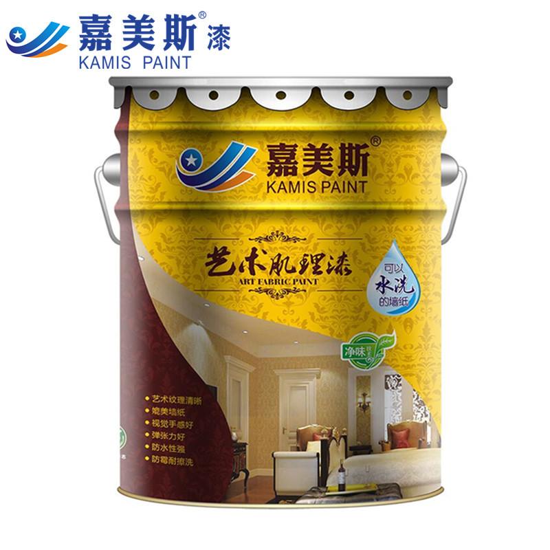 涂料十强品牌供应嘉美斯肌理漆艺术肌理壁膜漆 防霉防潮可水洗的墙纸 耐擦洗