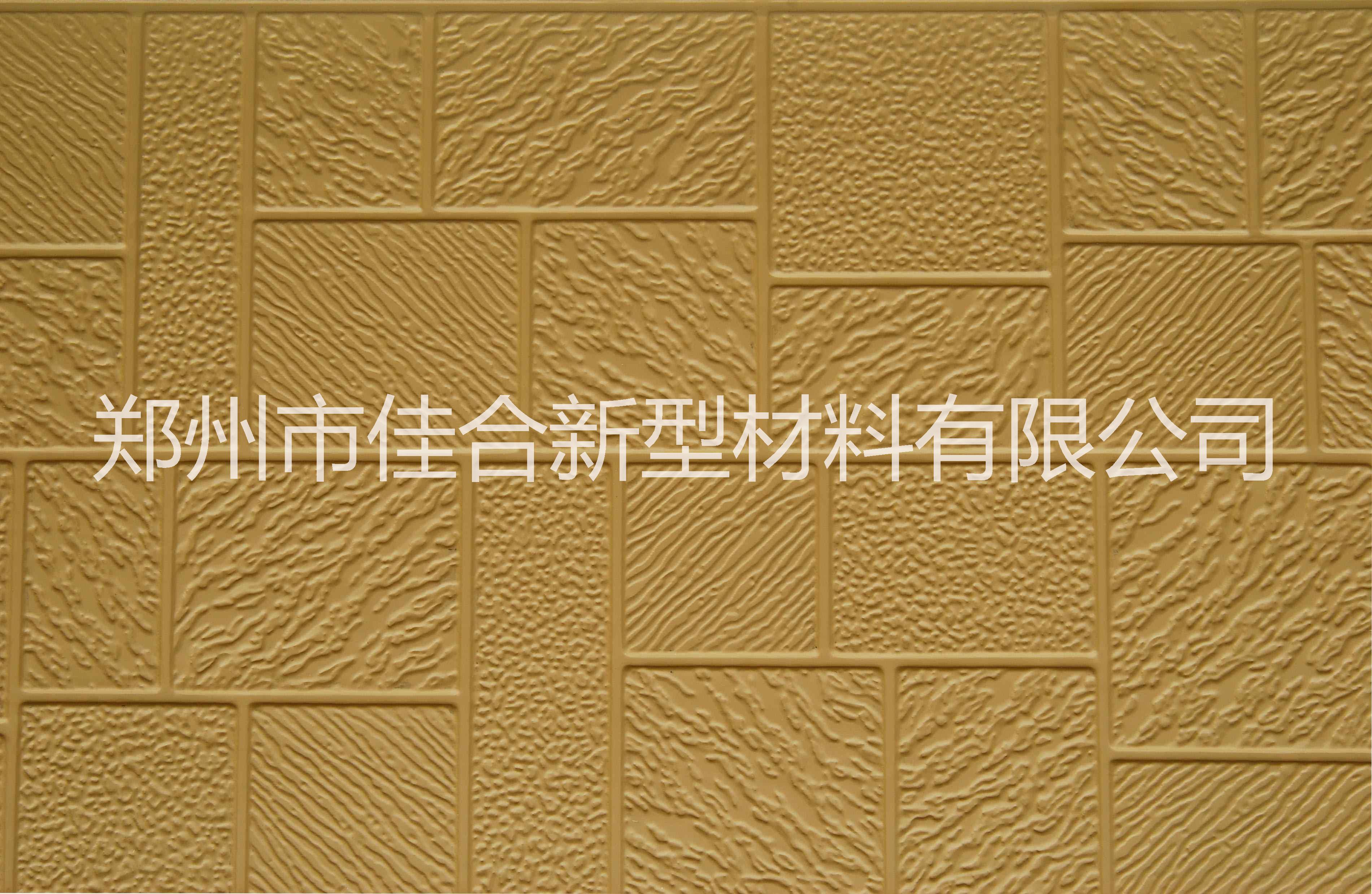 郑州厂家供应金属雕花板用于钢结构墙体装饰、保温隔热