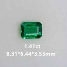 1.41克拉祖母绿裸石镶嵌戒指  小颗粒好颜色净度好 可定制戒指 吊坠18820154102