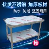 厨房不锈钢工作台 工作台桌组装式厨房操作台 可定制 打荷打包台