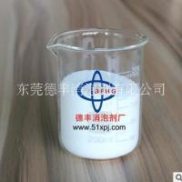 工业制糖消泡剂