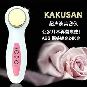 美颜器KD112 超声波美容仪 彩光嫩肤美白仪器 美容神器超声波电动美容 时尚美颜器具深圳生产制造厂家直销OEM