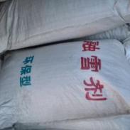 新疆专业生产融雪剂厂家直销低价出图片
