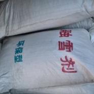 新疆乌鲁木齐融雪剂厂家电话图片