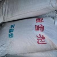 新疆融雪剂厂家直销低价出售