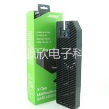 X-ONE多功能硬盘盒报价 多功能硬盘盒报价 多功能硬盘盒供应商